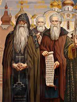 святые православные