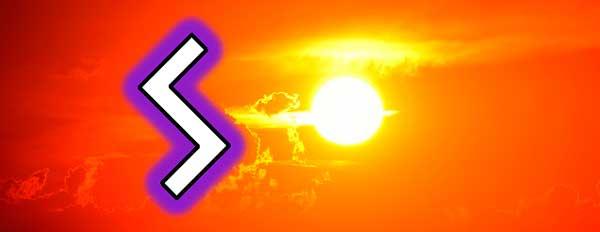 руна соулу на фоне солнца
