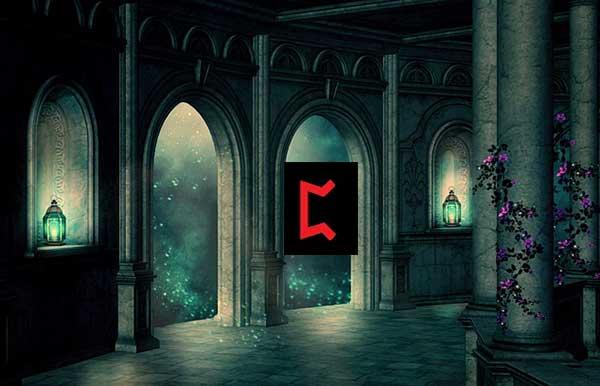 арка в замке