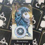 Колесница колоды Таро Безумной Луны