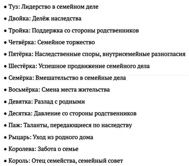 10 Денариев и Жезлы