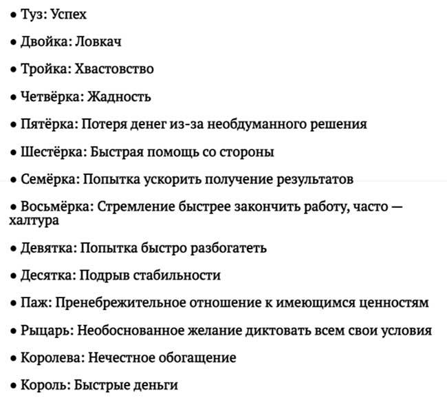 Рыцарь Клинков и Монеты